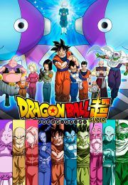 Dragon Ball Super |  Ver Dragon Ball Super Capitulos Completos Online