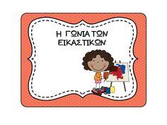 Classroom Organization, Classroom Decor, Behavior Cards, Primary School, Back To School, Kindergarten, Teaching, Activities, Education