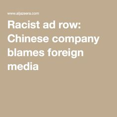 Racist ad row: Chinese company blames foreign media