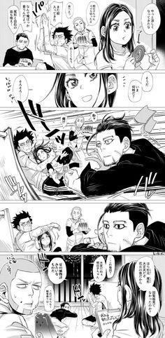 """かづきち on Twitter: """"全員前世の記憶がある現パロ… """" Old Cartoons, Disney Cartoons, Anime Poses Reference, Funny Scenes, Manga Comics, Manga Art, Comic Art, Otaku, Character Design"""