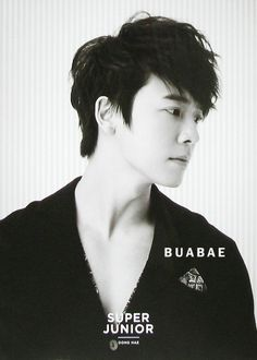 SM Lotte Pop Up Store - DongHae