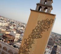 jara_minaret