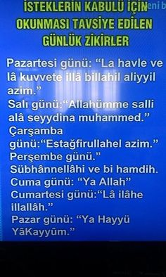 saying - Bildung Medan, Love In Islam, Allah Islam, Prayers, Religion, Education, Sayings, Life, Psych
