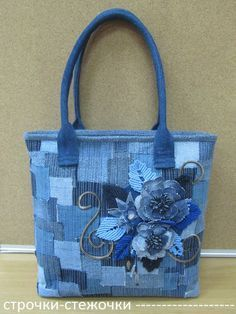 very interesting upcycled denim applique bag by alexandria Denim Tote Bags, Denim Handbags, Denim Purse, Jean Purses, Purses And Bags, Artisanats Denim, Fabric Bags, Fabric Scraps, Bag Patterns To Sew