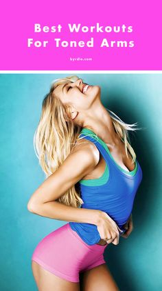 Get the toned arms of a dancer without stepping foot in a ballet studio