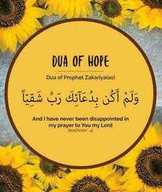 Never loss hope.Indeed Allah is with us ❤ Duaa Islam, Islam Hadith, Allah Islam, Islam Muslim, Islam Quran, Forgiveness Islam, Alhamdulillah, Beautiful Dua, Beautiful Islamic Quotes