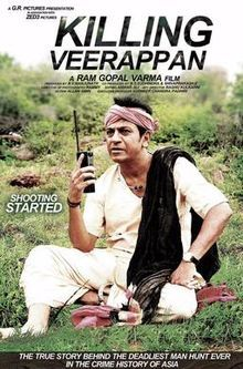 #killingveerappan movie all mp3 songs download free, killing veerappan movie all mp3 songs