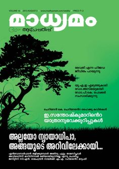 Madhyamam Weekly Malayalam Magazine   Buy, Subscribe, Download And Read  Madhyamam Weekly On Your IPad, IPhone, IPod Touch, Android And On The Web  Only ...