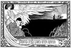Ephraim Moses Lilien designed this image for the Fifth Congress of Zionists in Basel in 1901. The angel points the oppressed Jew to a sun rising over a new life a new land.