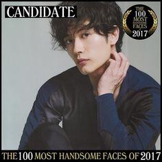 Haruma Miura, Age 30, Asian Men, Asian Guys, Handsome Faces, Japanese Men, The 100, Singer, Album