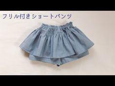 【型紙不要】子供のフリル付きショートパンツの作り方 How to make ruffle shorts for kids Ruffle Shorts, Boho Shorts, Baby Makes, My Little Girl, Mommy And Me, Sewing Patterns, Short Dresses, Girl Outfits, Ballet Skirt