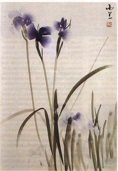 Chinese Painting- would look good on a page of text too. Japanese Painting, Chinese Painting, Japanese Art, Japanese Flowers, Watercolor Flowers, Watercolor Art, Sumi E Painting, Asian Artwork, Tinta China