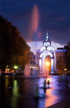 IMG 2428 zerk - Kharkiv - Wikipedia Big Ben, Ukraine, Mansions, House Styles, City, World, Building, Happy Quotes, Traveling