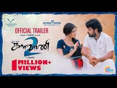 Kalavani 2 is a Tamil romantic comedy starring Vimal and Oviya in the lead along with RJ Vigneshkanth, Saranya Ponvannan and others in supporting roles. Tongue Twisters, Movie Blog, Music Labels, Movie Releases, Video Link, Full Movies Download, Top Movies, Tamil Movies, Official Trailer