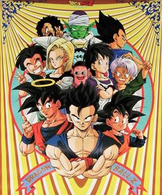 1994 Calendar Dragon Ball Z (cover) published by Toei Animation / Studio Bird…