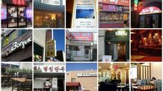 Korean specialty Restaurants to try - Koreatown has a multitude of excellent eateries, most of which can be found on this guide here. But there are some that serve regional specialties or rare dishes that literally can't be found...
