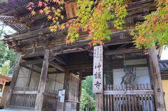 2013/11/5  高雄山