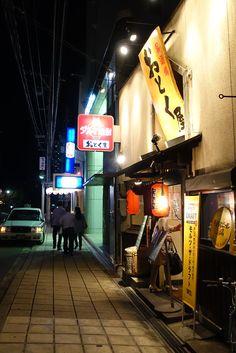 Naka-dori Sakai-riverside