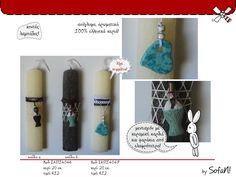 ! ♥ SofaN handmade: Όλες οι χειροποίητες πασχαλινές λαμπάδες - 2014! -