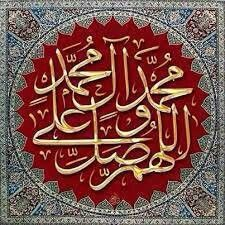 An angel is created from each droplet! The Prophet of mankind, the Peace of our heart and mind, the Most Generous and Kind SallAllahu Alaihi Wa'sallam has stated, 'There is an angel of Allah Azzawajal who has one arm in the east and the other in the west. Whenever anybody recites Salāt upon me with devotion, this angel dives into water and shakes his wings. Allah Azzawajal creates an angel in place of each droplet of water dripping from his wings. These angels then continuously seek…