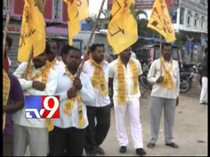 A.P opposition bandh against power charges hike in Medak