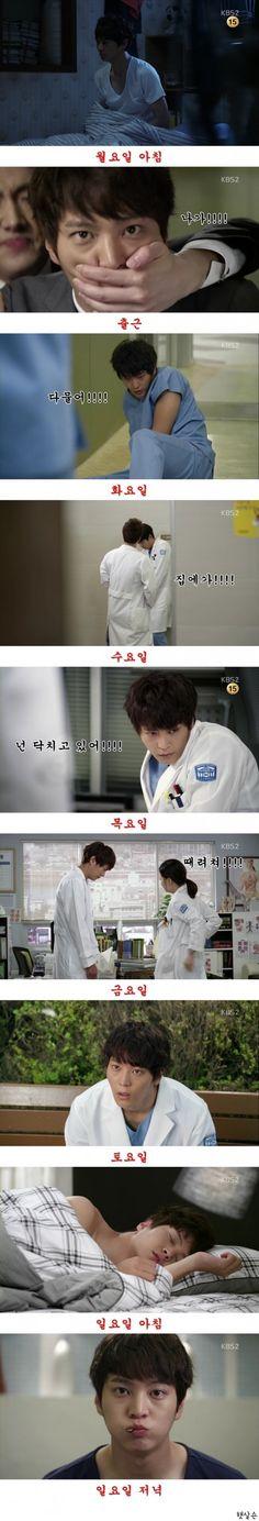시오니의 일주일 - 굿 닥터 갤러리