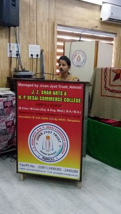 15-07-2016 Inter college prayer comipitition At amroli College