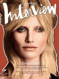 Interview Russia - Cameron Diaz