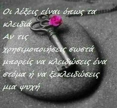 Photos from posts Greek Quotes, Meaning Of Life, True Words, Book Quotes, Life Lessons, Wisdom, Messages, Thoughts, Sayings