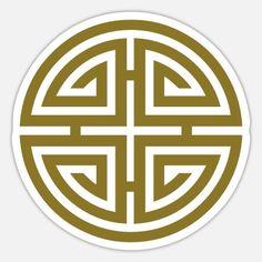 Four blessings, Chinese Good Luck Symbol, Charms Sticker   Spreadshirt Good Luck Symbols, Magic Symbols, Nordic Symbols, Sanctum Sanctorum, Platonic Solid, Chinese Symbols, All Craft, Japanese Design, Flower Of Life