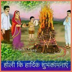 Holika wishes