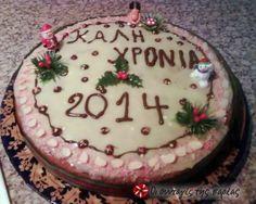 Fluffy vasilopita with lemon glaze Greek Desserts, Greek Recipes, Christmas In Greece, The Kitchen Food Network, New Year's Cake, Xmas Food, Recipe Images, Holiday Treats, Food Dishes