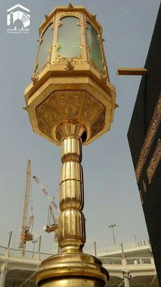 A stunning  close up of the Hateem  lamp # Mecca