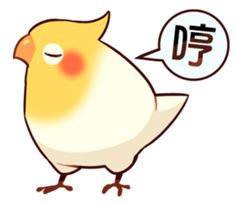 Coca Bird by ErA sticker Cute Cartoon Drawings, Cute Animal Drawings, Emoji Stickers, Cute Stickers, Parrot Drawing, Kawaii Art, Kawaii Stuff, Fantasy Drawings, Super Cute Animals