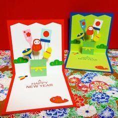 お正月のラッキーアイテムを集めた新年のカードJapanese Lucky charms New Year 3d-handmade cards for my book ''Les cartes pop-up''#お正月 #新年 #ペーパークラフト #鈴木孝美 #手作りカード #立体カード #ポップアップカード #飛び出すカード #縁起物 #luckycharm #lescartespopup #greetingcard #greetingcards #cardmaking #papercraft #newyear #handmadecards #takamisuzuki #保育 #介護 #ブティック社