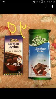 Sugar, Chocolate, Drinks, Bottle, Food, Drinking, Beverages, Flask, Essen