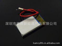 Дешевое Производители , продающие 052035 350 мАч 3.7 В литий полимерный аккумулятор / аккумулятор, Купить Качество Аккумуляторы для MP3/MP4 плеера непосредственно из китайских фирмах-поставщиках:  MainFeature: 1.  Различных размеров:  Тип и емкость, Применяемость. Диапазон мощности: 50mAh-15000mAh.2 обеспечение кач