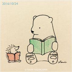 Gezellig samen lezen