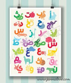 SALE Arabic Alphabet Playroom / Nursery Poster | Alif Baa Taa (ABCs) | 18x24in or 14x11in | Original Design by Janna Love Studio
