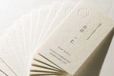 Business Cards Layout, Real Estate Business Cards, Cool Business Cards, Business Logo, Business Card Design, Typographic Design, Graphic Design Branding, Brand Identity Design, Name Card Design