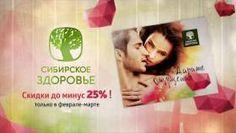 Дарите ощущения… Воспользуйтесь предложениями в каталоге на февраль-март 2015 года http://www.bankinformaciy.net/empower-network-v-moldova-edinec/