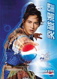 Vic Chou, F4 Meteor Garden, Asian Men, Asian Guys, Actor Model, Wonders Of The World, My Eyes, Eye Makeup, Wonder Woman