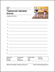Paper Lined Free  Fall Writing Paper Lined And Unlined  Teach How To Write .