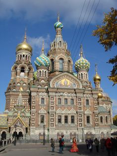 The Church of the Savior on Spilled Blood in Russia 2008