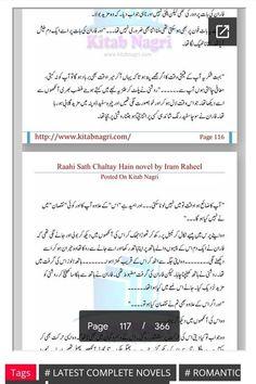 Raahi Sath Chaltay Hain novel by Iram Raheel Famous Novels, Best Novels, Romantic Novels To Read, Romance Novels, Books To Read Online, Reading Online, Namal Novel, Moonlight Photography, Duaa Islam