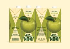 Ridna Marka on Packaging of the World - Creative Package Design Gallery