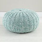 Varigated Aqua Pouf - 2nd teal option for baby girl room