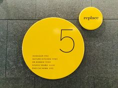 3970d70f7617ed1ae33aeb431ae05f6c (966×724) Directional Signage, Outdoor Signage, Wayfinding Signage, Signage Design, Car Park Design, Cafe Design, Environmental Graphics, Environmental Design, Name Plate Design