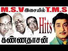 Audio Songs Free Download, Download Video, Film Song, Msv, Hit Songs, Cv Format, Full Moon, Shiva, Youtube