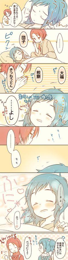 So cute . Anime Meme, Anime Chibi, Anime Boys, Manga, Koro Sensei, Nagisa And Karma, Japanese Drawings, Bishounen, Cute Comics